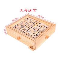 钢珠滚珠轨道迷宫类桌面游戏60关大号木制成人老人儿童益智玩具