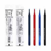 pilot百乐笔芯BLS-FRP5 百乐针管中性笔替芯 0.5mm/0.4mm两规格四色可选