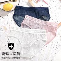 【夏上新】南极人4条装女士蕾丝内裤女纯棉抗菌一片式中腰隐形超薄三角裤