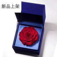 永生玫瑰花饰品礼盒 情人节礼物 送女朋友礼物