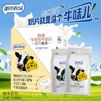都市牧场 原味牛初乳牛奶片益生元牛奶片160g