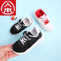 人本童鞋男童篮球鞋女童透气网面小白鞋儿童运动鞋中大童跑步鞋子
