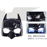 蝙蝠侠COS发光面具儿童披风盔甲套装玩具幼儿园万圣节男表演舞会