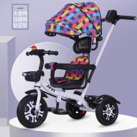 儿童三轮车脚踏车1-3-6岁2大号婴儿手推车宝宝轻便自行车童车 白色 白辣妈全棚钛空轮 加大座椅