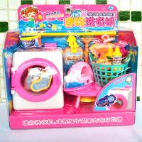 儿童过家家仿真迷你双开门冰箱洗衣机男孩女孩子厨房家电玩具套装