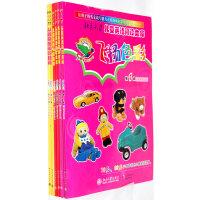 飞扬色彩1-3集(共6册)配光盘