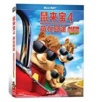 正版现货包发票蓝光DVD碟片 鼠来宝4:萌在�逋� 蓝光碟高清电影光盘BD50