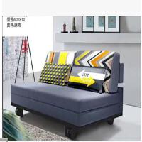 【支持礼品卡】简易沙发折叠两用沙发床多功能小户型布艺沙发午休床单人双人p7g