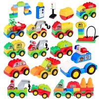 儿童大颗粒积木玩具1-2-3-6岁宝宝智力塑料拼装插男女孩