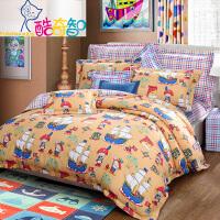 【年货直降】富安娜家纺 酷奇智儿童床上用品四件套 40S斜纹纯棉亲肤床单被罩