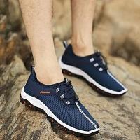 登山鞋夏季网面透气男鞋子运动休闲鞋网鞋防滑耐磨 男士户外旅游鞋