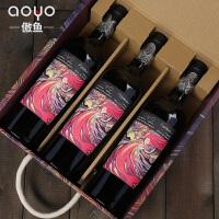 傲鱼智利原装原瓶进口红酒保护者赤霞珠干红葡萄酒礼盒装750ml*3