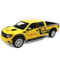 1:32合金汽车模型福特声光SUV卡车皮卡越野工程车3岁男孩礼物 黄色 福特交通抢险黄色