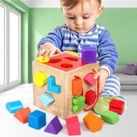 宝宝积木玩具0-1-2岁3婴儿童男孩女孩益智力开发木头拼装幼儿早教
