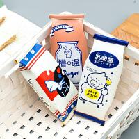 个性创意笔袋简约韩国小清新文具袋男女生高中初中生小学生可爱笔盒大容量ins搞怪日系大学生网红零食牛奶盒