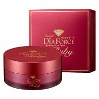 贵妇眼贴膜系列DiaForce淡化黑眼圈眼袋眼细纹补水紧致 新款红宝石粉色眼膜60片/盒