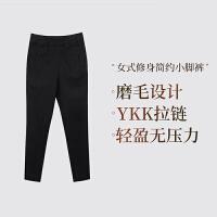 网易严选 女式修身简约小脚裤