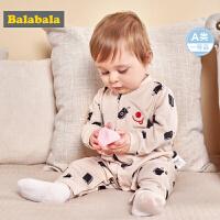 【4折到手价:79.6】巴拉巴拉童装男婴儿连体衣儿童睡衣家居服哈衣爬服女童春季纯棉