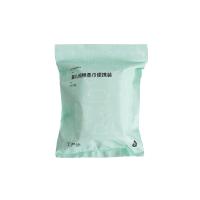 【网易严选年货节 7折专区】婴儿棉柔巾便携装