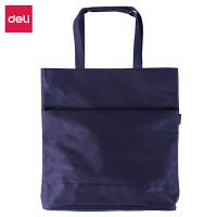 得力5571便携公文包商务办公手提袋大容量加厚学生收纳平整不易皱