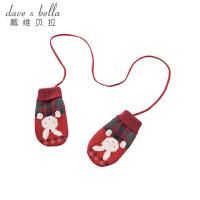 davebella戴维贝拉男女童冬季新款手套宝宝针织手套DBZ8397-2