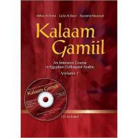 【预订】Kalaam Gamiil: An Intensive Course in Egyptian