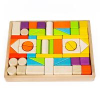56颗粒木制启蒙木玩儿童宝宝益智积木玩具1-2岁3-6周岁男孩女孩