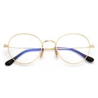 防蓝光防辐射眼镜女圆框近视镜平光眼镜架平面镜男电脑手机护目镜