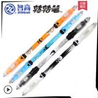 智高转转笔V19新品发光转笔zg-5180炫彩发光转转笔双笔杆转笔炫彩转转笔
