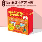 【盒装A】First Little Readers Guided Reading Level A 小读者系列25册 我