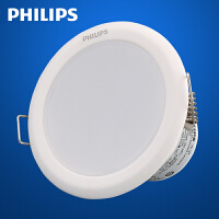 飞利浦led筒灯2.5-4寸闪灵超薄防雾开孔7-13公分天花灯碳钢