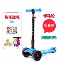 儿童滑板车1-3-6-12岁单脚滑滑车男孩女孩宽轮可折叠滑板车