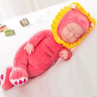儿童仿真娃娃会说话的智能洋娃娃婴儿安抚陪睡眠布娃娃男女孩玩具