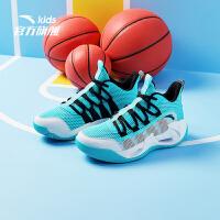 【券后价239】安踏儿童篮球鞋2021篮球鞋男童运动减震球鞋耐磨篮球战靴 A312121100