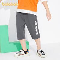 巴拉巴拉儿童短裤男童裤子宝宝童装2021夏装新款针织运动裤休闲潮