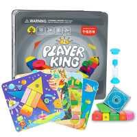 儿童磁性拼图七巧板瞬间记忆卡形形色色右脑开发拼装益智积木玩具