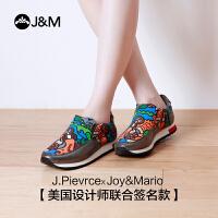 【低价秒杀】jm快乐玛丽春秋设计师涂鸦个性松糕厚底休套脚闲女鞋运动鞋