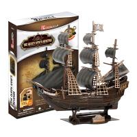 模型加勒比海盗船黑珍珠号拼装玩具儿童