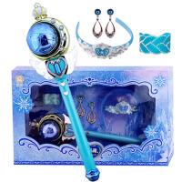 冰雪奇缘魔法棒玩具巴拉巴拉魔仙棒公主皇冠套装巴啦啦儿童仙女棒 冰雪910蓝(饰品套装) 送皇冠+小娃娃