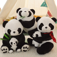 公仔黑白可爱抱抱熊毛绒儿童玩具小女孩子男童睡觉抱枕
