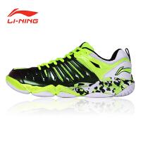 LINING李宁羽毛球鞋男款运动鞋室内防滑透气减震羽鞋L063