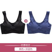 日本无痕内衣女无钢圈聚拢跑步运动美背心瑜伽睡眠防震大码文胸罩 S(体重50公斤以内 70ABCD)