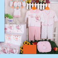新生儿礼盒纯棉刚初生婴儿衣服秋冬季宝宝套装用品