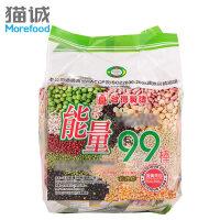 台湾进口零食品特产 北田能量99棒蛋黄夹心味180g 能量棒粗粮卷