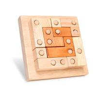儿童木制智力古典玩具 孔明锁 木质拼插积木