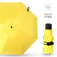 折叠晴雨两用小清新男格子雨伞超轻小太阳伞女防晒防紫外线遮阳伞 柠檬黄-加宽8骨 黑胶