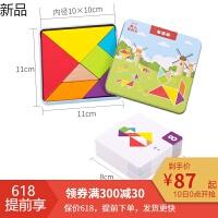 儿童力七巧板拼图玩具3-6岁幼儿园开发六一节礼物学生用教具7