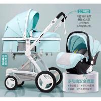 高景观婴儿推车提篮可坐可躺折叠双向减震宝宝推车 +提篮