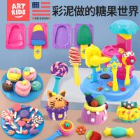 安全无毒小麦3D彩泥棒棒糖机儿童橡皮泥模具超轻工具粘土玩具套装