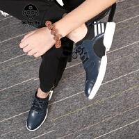米乐猴 潮牌秋冬男士板鞋男运动休闲鞋韩版内增高潮流男鞋轻质青年皮鞋子跑步